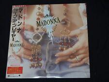 Madonna - Like A Prayer Japan Vinyl LP w/OBI Sealed!