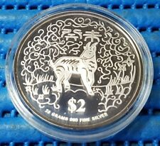 2003 Singapore Lunar Year of the Goat $2 Silver Proof Coin with Box and COA