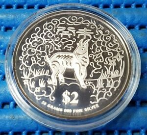 2003 Singapore Lunar Year of Goat $2 Silver Proof Coin with Box & Certificate