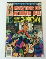 1980 Marvel Comics MASTER OF KUNG FU #90 ~ Mark Jewelers variant