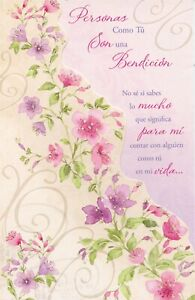 AG Spanish Mother's Day Card: You're a Blessing To So Many People--Especially Me