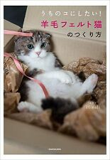 'NEW' How to make Needle Felting Cat / Japanese Wool Craft Book Free Shipping