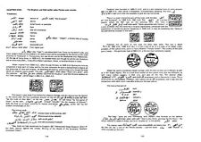 Islamic Arabic Coins and How to Read Them PDF File ONLY Books