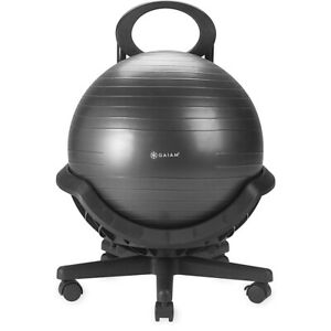 Gaiam Ultimate Fitness Core Balance Ball Chair with Standard 5 Wheel Base, Black