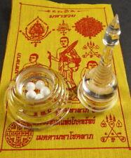 RELICS OF SIVALI BUDDHA DISCIPLE SARIRA LARGE PEARL PHRA TATH LARGE RELIC STUPA
