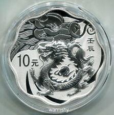 China 2012 Lunar Zodiac Dragon Year Plum Blossom Shaped Silver Coin 1 oz 10 Yuan