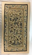 Chinese Late Qing Dynasty Embroidery, Sleeves, with Couching, Textile