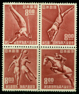 JAPAN  1950  SPORTS - 5th  National Athletic Meet  Sk# C194-197 mint MH*