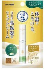 Mentholatum Melty Cream Lip Balm SPF25 PA+++ 2.4g Milk Vanilla Flavor