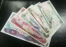 Iraq 1973 , UNC Full Set of Dinar Banknotes, LOT OF 6 PCS - EXCEPTIONAL