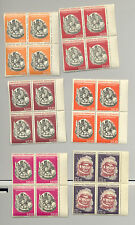 Paraguay #744-751 Space 8v Blocks of 4 Perf & 8v Blocks of 4 Imperf