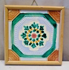 TILE MAJOLICA INDIA VINTAGE ART NOUVEAU ARCHITECTURE GEOMETRIC DESIGN WANKA #415