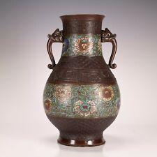Vintage Asian Champleve Double Handled Bronze & Enamel Floral Dragon Vase