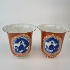 More details for vintage pair of japanese beakers decorated blue & white panels orange-red ground
