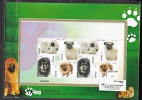 O) 2006 CHINA, IMPERFORATE, DOMESTIC DOGS ISSUANCE OF THE SPECIAL STAMPS, MNH