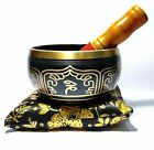 4.5 Inch Black Metal Singing Bowl With Mallet & Cushion For Meditation