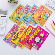 ALS_ 8Pcs Kids Animal Fruit Drawing Painting Paper Books Filling Learning Toy My
