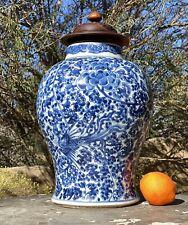 Antique Chinese Kangxi Porcelain Large General Temple Jar Phoenix Blue White Lid