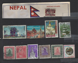Nepal Stamp Collection 11 Used Free USA Shipping