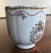 An 18th Century Chinese Porcelain Armorial Teacup Or Coffee Cup, Qing. 6cm High.