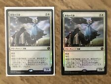 1x MTG Japanese JPN Foil Restoration Angel Iconic Masters NM (2 Available)