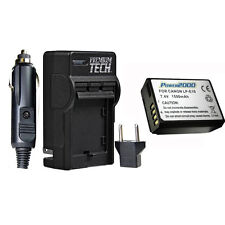 PT LP-E10 Battery+ Charger Kit for Canon EOS Rebel T3, T5, T6, T7 SLR Camera