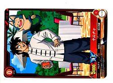 DBZ Carte DRAGON BALL JAPANESE Card Next-Generation N° BT1-015