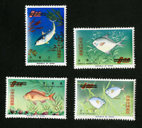 China PRC Stamps Early Specimen Set Scarce LH Fish Set of 4
