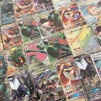 POKEMON CARD LOT 5 ULTRA RARE ONLY PACK! BREAK EX Mega GX Full Art V VMAX Hyper
