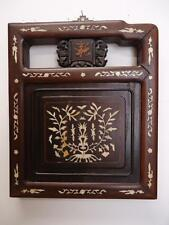 "Chinese Antique Rosewood Bed Panel Inlaid With Bone 12.1/2""W x 15.1/2""H 19c (B)"