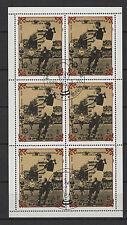 1985 Corée feuille 6 timbres oblitérés  coupe du monde football /B6Bco