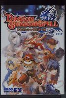 JAPAN Dragon Shadow Spell Anthology Comic doujinshi Manga