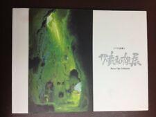 Kazuo Oga Exhibition Art Book Ghibli Totoro Princess Mononoke From Japan
