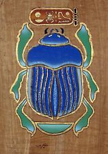"Egyptian Hand-painted Dark Papyrus Artwork: Scarab Amulet 13"" x 16.5"" SIGNED"