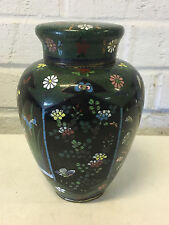 Antique Japanese Cloisonne Covered Urn / Vase w/ Flowers & Butterfly Decoration
