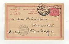 égypte 1998 entier postal sur carte postale POSTES EGYPTIENNES /TSL31
