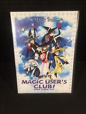Magic User's Club: The Magic Box (DVD, 2003, 7-Disc Set) Anime Lot Series