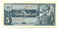 Russia USSR State Treasury Note 5 Rubles 1938 (Aa-YAya) VF