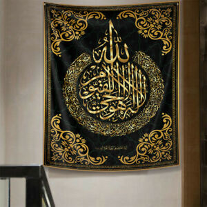Qul Surahs Islamic Wall Calligraphy Tapestry Arabic Beach Cover Up Wall Hanging