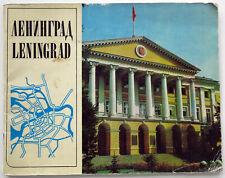 Leningrad illustrated atlas 1970s English USSR Soviet Union tourist Petersburg