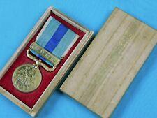 Japan 1904-05 Russo Japanese War Medal Order Badge w/ Box