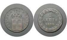 2 Lepta 1839 Kingdom of Greece Coin / King Otto I / # 14 / Auction From 1$
