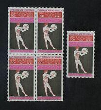 CKStamps: Somali Coast Stamps Collection Scott#C35 Mint NH OG