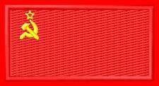 Flagge Sowjetunion  Flag Soviet Union USSR CCCP iron-on patch Aufnäher