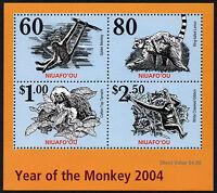 NIUAFO'OU, SCOTT # 254, SOUVENIR SHEET OF 2004 YEAR OF THE MONKEY, SCARSE ITEM