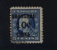 US  K5  Shanghai  used   10 cent  catalog  $140.00    MS1024