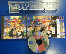 Dragon Knight 4 [JAP] - PlayStation 1 - PS1