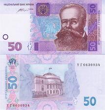 UCRAINA - Ukraine 50 hryvnia 2014 FDS UNC