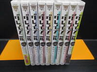 Gleipnir By Sun Takeda vol.1-9 Comic Manga Japan