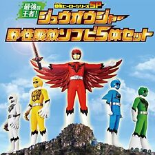 Bandai Doubutsu Sentai Zyuohger Sentai Hero Series SP Soft Vinyl Figure 5 Set